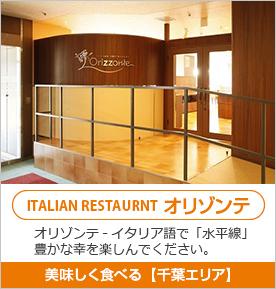img_menu_08_201510