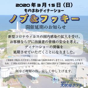 スクリーンショット 2020-03-02 10.49.00